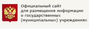 базгов